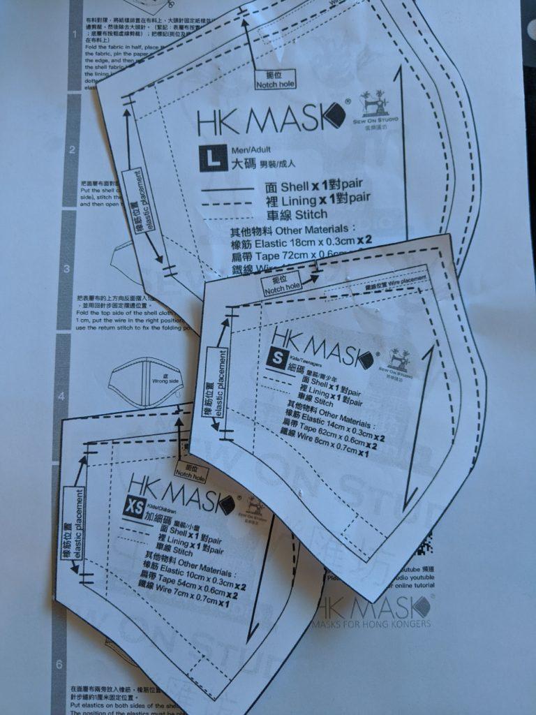 hkmask-blueprint